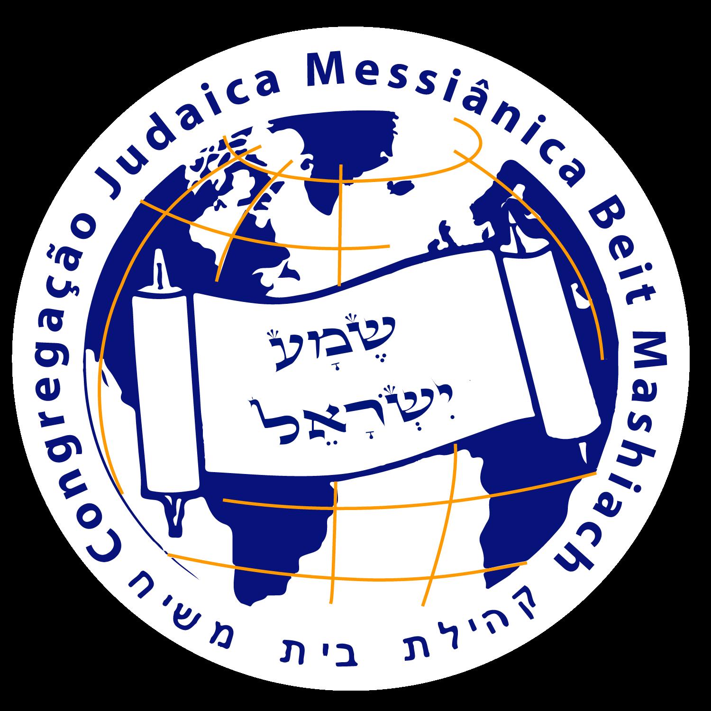 Logotipo Beit Mashiach